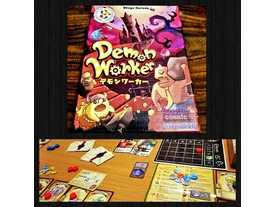 デモンワーカー(Demon Worker)