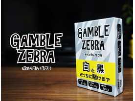 ギャンブル ゼブラの画像