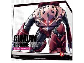 GUNDAM THE GAME - 機動戦士ガンダム:哀・戦士編 -(Gundam the Game: Ai Senshi hen)