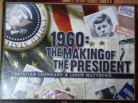 大統領になる方法の画像