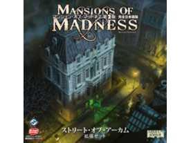 マンション・オブ・マッドネス第2版 拡張 ストリート・オブ・アーカム(Mansions of Madness: Second Edition – Streets of Arkham: Expansion)