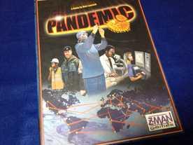 パンデミック(旧版)(Pandemic)