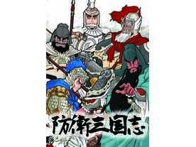 防衛三国志(Boei Sangokushi)