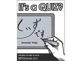 くいずです(It's a Quiz?)