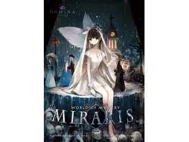 ミラリスの画像