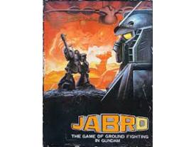 ジャブロー戦役の画像