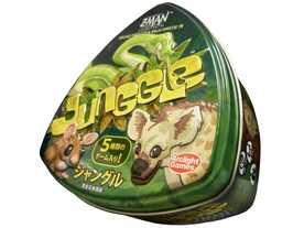 ジャングル(Junggle)