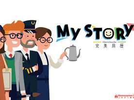 マイストーリーの画像