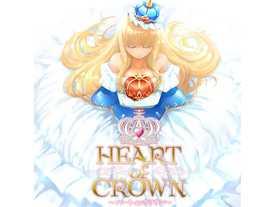 ハートオブクラウン(Heart of Crown)