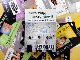 レッツ・プレイ・イノベーション!!(Let's Play Innovation!!)