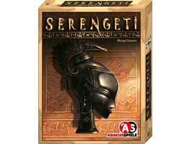 セレンゲティ(Serengeti)