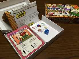 新・紙とペンとサイコロだけで冒険者になれるゲームの画像
