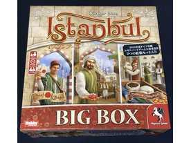 イスタンブール:Big Boxの画像