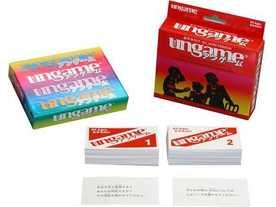 アンゲーム:全年齢向け(The Ungame: Pocket Edition)