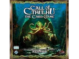 クトゥルフ神話カードゲーム の画像