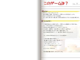グラデュエーション・フォトレコーズ!の画像