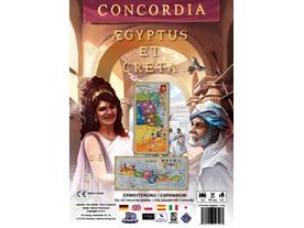 コンコルディア:エジプト・クレタの画像