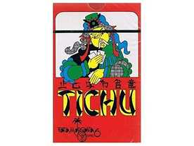 ティチュー(Tichu)
