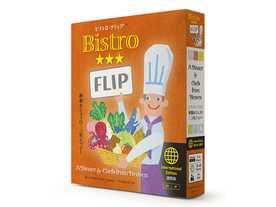 ビストロ・フリップ 拡張版フルセット(Bistro FLIP International Edition)