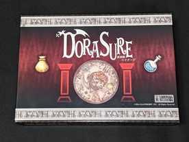 DORASURE【拡張版】ヘリテージの画像