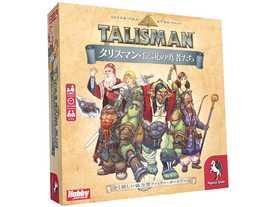 タリスマン:伝説の勇者たちの画像