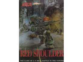 レッドショルダーの画像