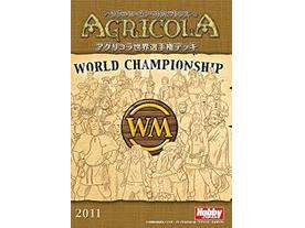 アグリコラ:世界選手権デッキの画像