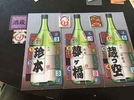 酒魅人~しゅみじん~の画像