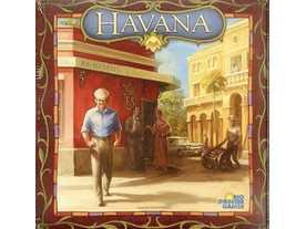ハバナの画像