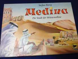 メディナ(Medina)