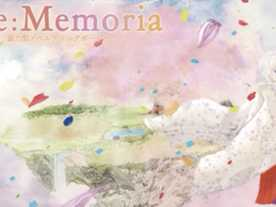 リメモリアの画像