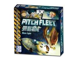 ピッチフリート(Pitch Fleet)