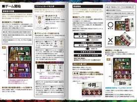 幻影探偵団:新装改訂版の画像