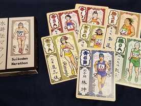 水滸伝マラソンの画像