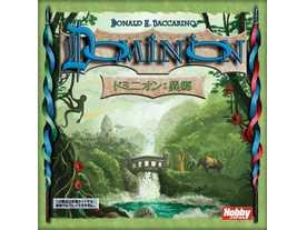 ドミニオン:異郷(Dominion: Hinterlands)