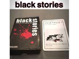 ブラックストーリーズ:50の黒い物語の画像