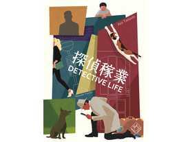 探偵稼業(Detective Life)