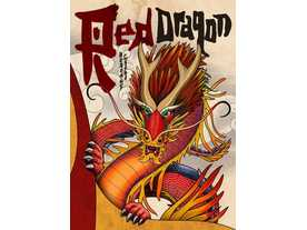 レッド・ドラゴンの画像