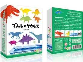 でんしゃサウルス(Densha Sourus)