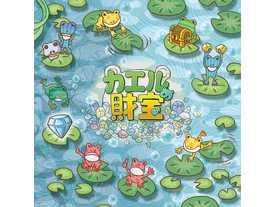カエルの財宝の画像