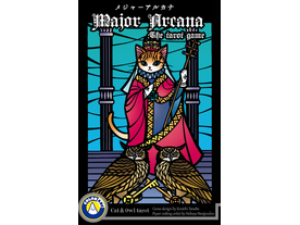 メジャーアルカナ:タロットゲーム(Major Arcana : The tarot game)