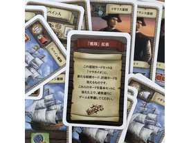 マラカイボ:艦隊(拡張)の画像