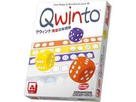 クウィント:カードゲームの画像