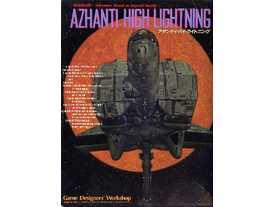 アザンティ・ハイ・ライトニングの画像