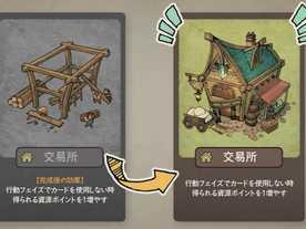 箱庭キングスの画像