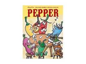 ペッパーの画像