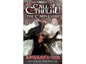 クトゥルフ神話カードゲーム:未知なるカダスへの旅 拡張6の画像