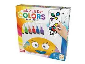 スピード・カラーズ(Speed colors)