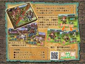 ルーク&レイダーズ 拡張カードセット2の画像