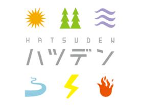 ハツデンの画像